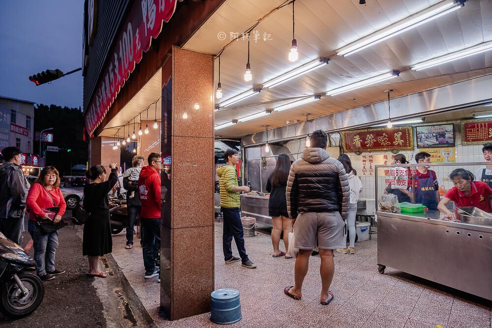 DSC09767 - 香記烤鴨│台中高農旁排隊烤鴨店,每次經過都是滿滿人潮真的很誇張