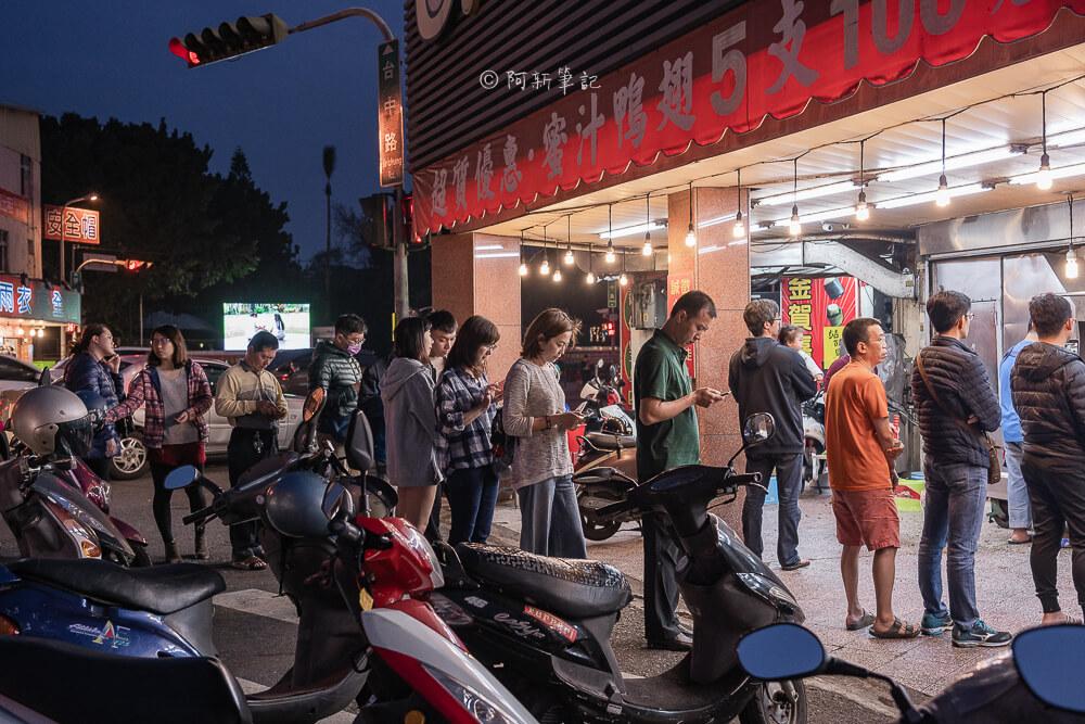 DSC09777 - 香記烤鴨│台中高農旁排隊烤鴨店,每次經過都是滿滿人潮真的很誇張