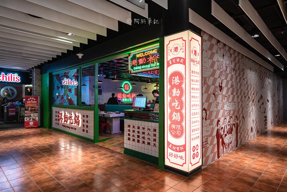 DSC01946 - 熱血採訪│港動吃鍋進軍老虎城,舊式復古香港味飄台中,第一次在茶餐廳吃鍋物,這裡太好拍