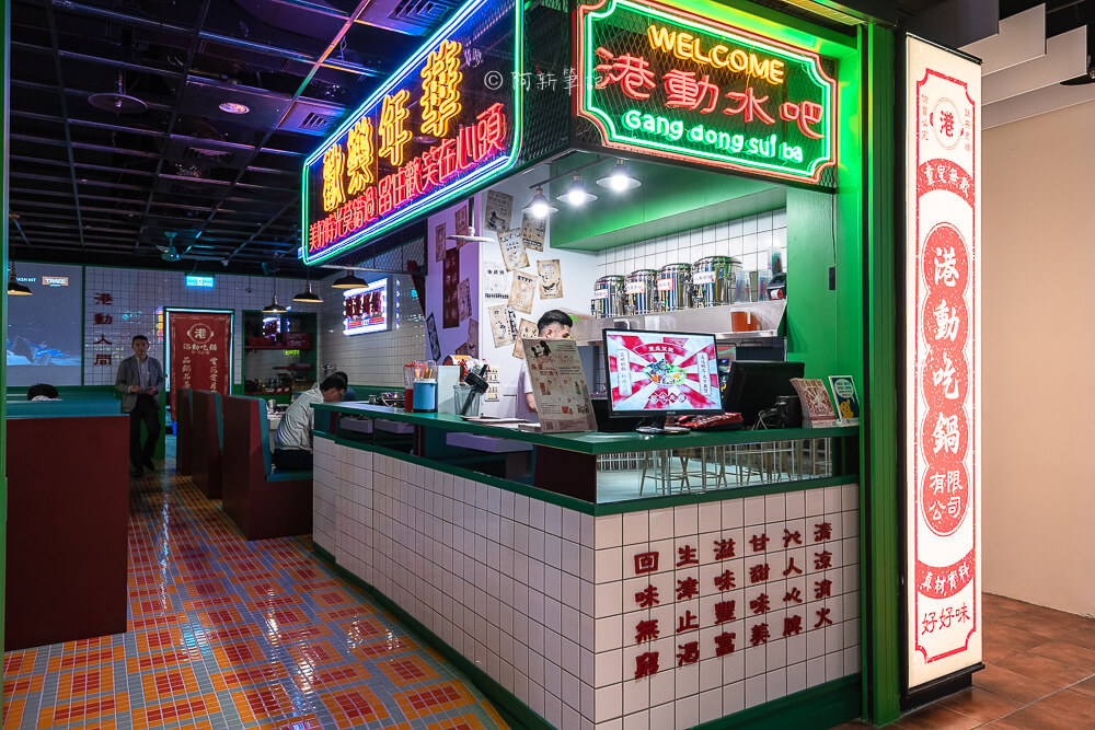 DSC01951 - 熱血採訪│港動吃鍋進軍老虎城,舊式復古香港味飄台中,第一次在茶餐廳吃鍋物,這裡太好拍