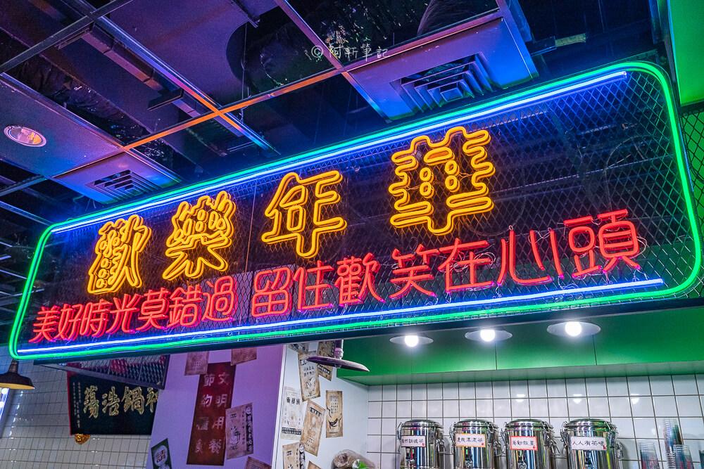 DSC01963 - 熱血採訪│港動吃鍋進軍老虎城,舊式復古香港味飄台中,第一次在茶餐廳吃鍋物,這裡太好拍