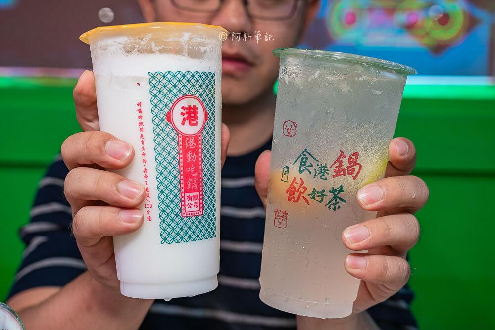 DSC02166 - 熱血採訪│港動吃鍋進軍老虎城,舊式復古香港味飄台中,第一次在茶餐廳吃鍋物,這裡太好拍