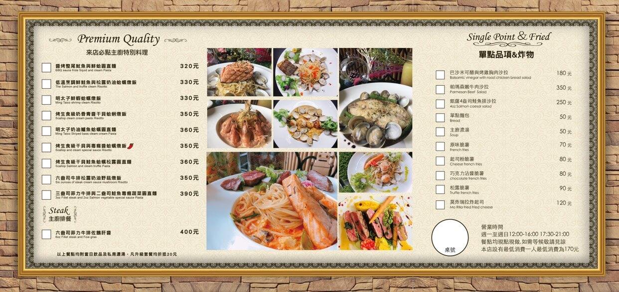 2 - 熱血採訪│台中科博館餐高沐手作料理餐廳新菜單來啦!鮭魚、菲力牛一次雙重奏,美味又滿足
