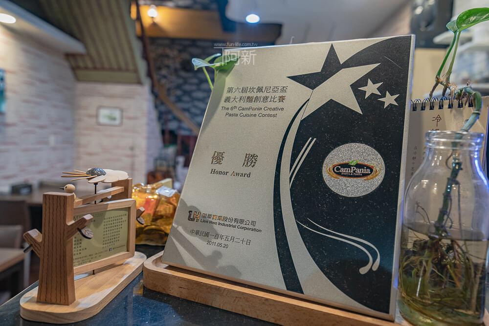 DSC09444 - 熱血採訪│台中科博館餐高沐手作料理餐廳新菜單來啦!鮭魚、菲力牛一次雙重奏,美味又滿足