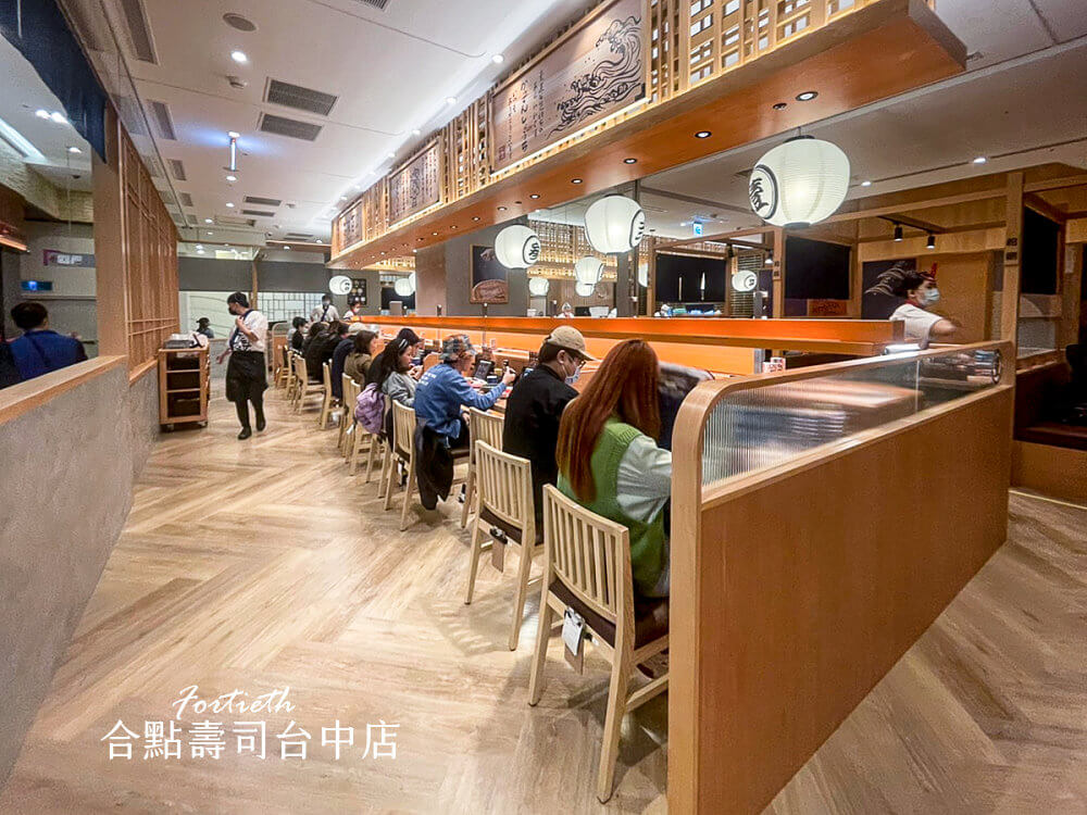 台中合點壽司 |日本六大迴轉壽司品牌來台中拉~新鮮生魚片、可口握壽司美味上桌不用等!