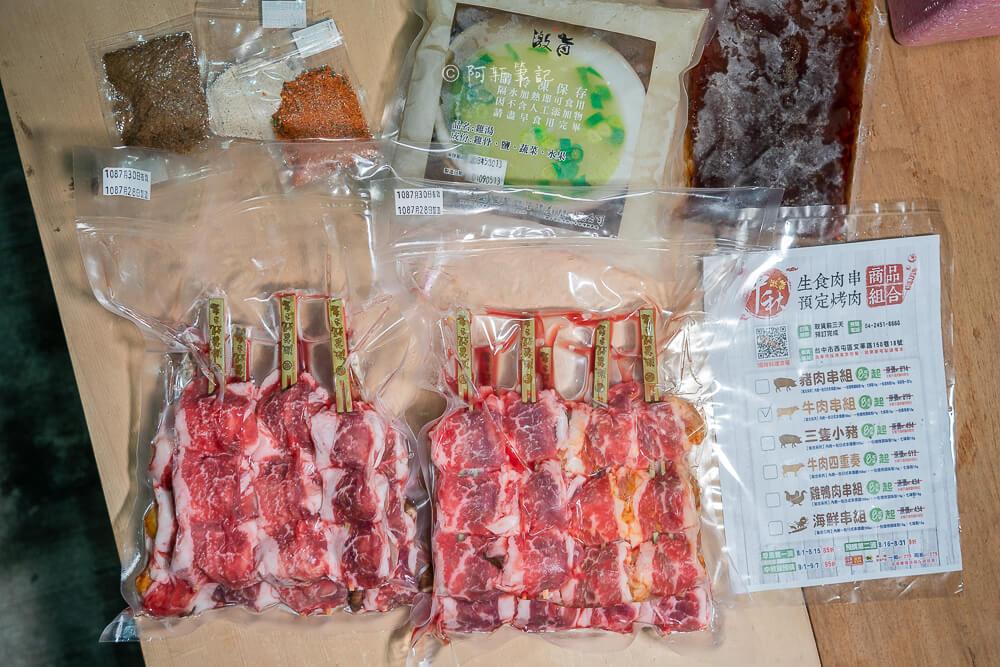 DSC06976 - 熱血採訪│中秋烤肉哪裡買?激旨燒鳥都幫你準備好了,早鳥9折只到八月底