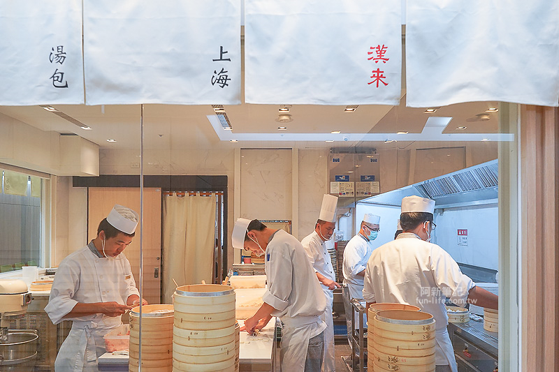 台中漢來上海湯包-05