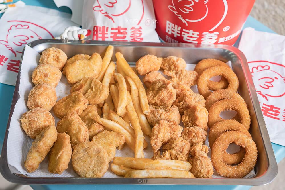 胖老爹,台中胖老爹,胖老爹大智路,台中美式炸雞,台中炸雞