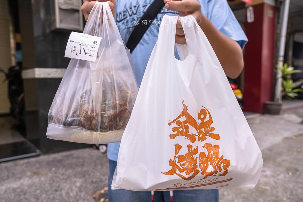 DSC05497 - 金饌烤鴨|台中這間烤鴨很厲害,網路票選全省烤鴨第二名!