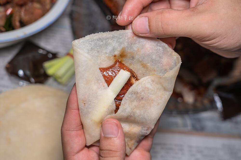 DSC05525 - 金饌烤鴨|台中這間烤鴨很厲害,網路票選全省烤鴨第二名!