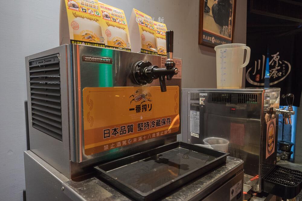 台中川原痴燒肉-12