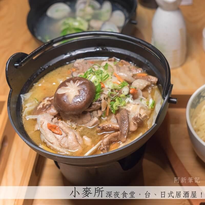 台中小麥所-01
