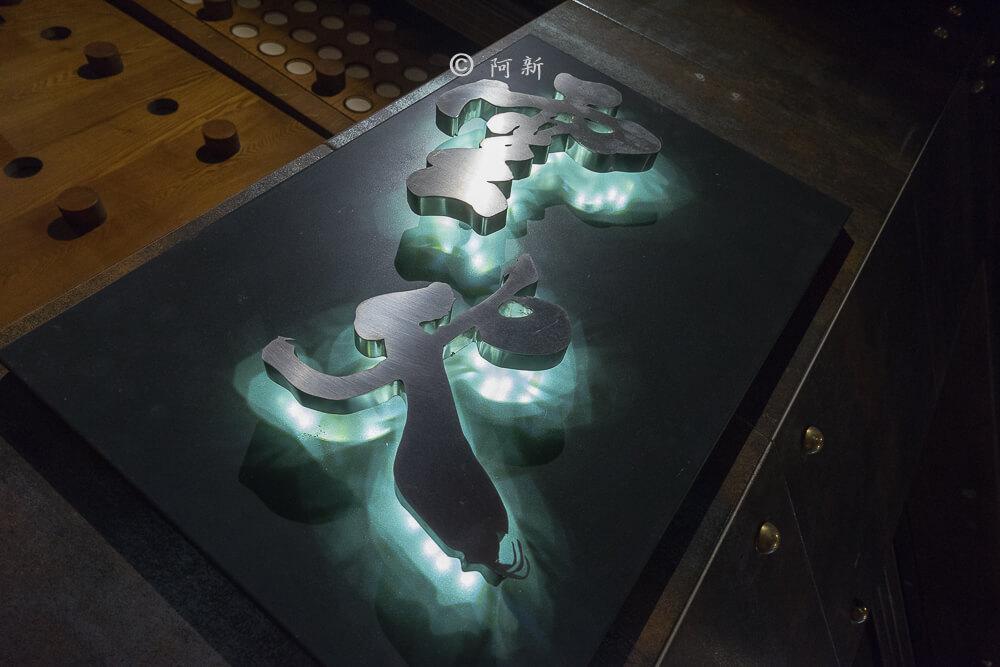 台中雲火日式燒肉-04