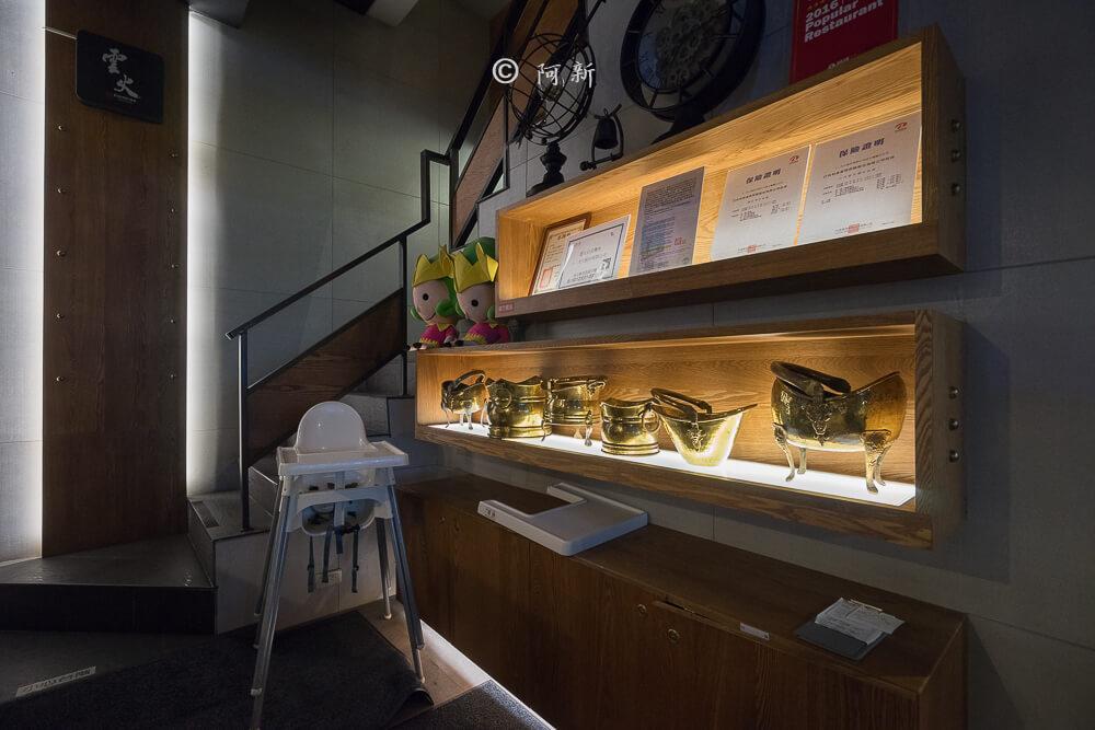 台中雲火日式燒肉-11