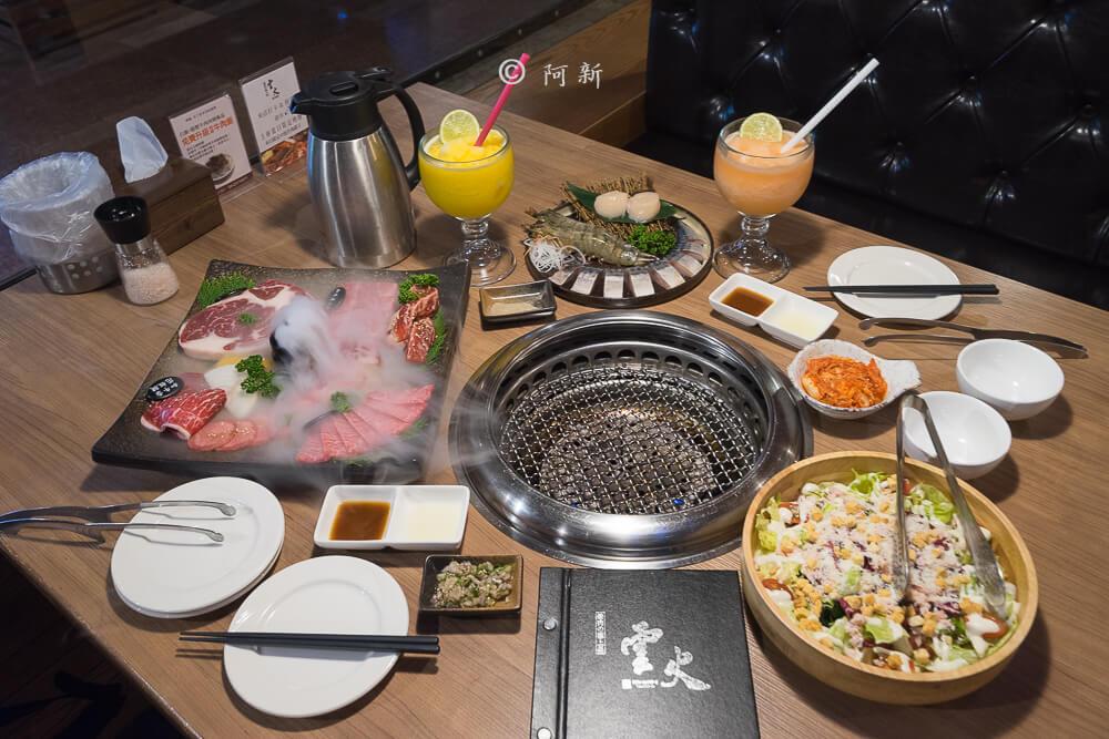 DSC03924 - 熱血採訪│雲火日式燒肉,整個牛肉盤份量好驚人啊!冒著白煙就很華麗,好適合約會慶祝!