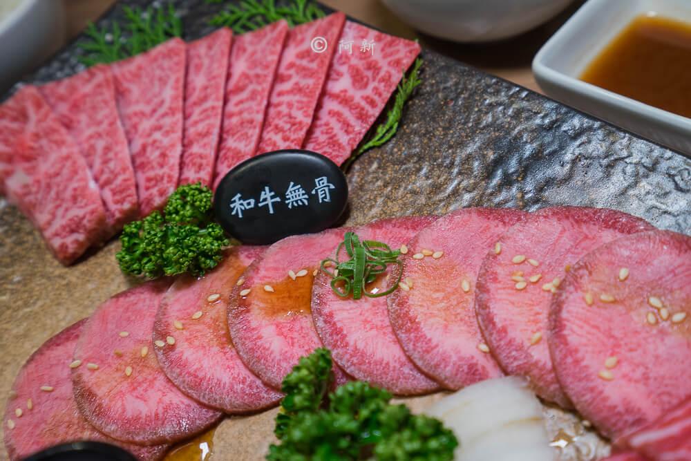 DSC03983 - 熱血採訪│雲火日式燒肉,整個牛肉盤份量好驚人啊!冒著白煙就很華麗,好適合約會慶祝!