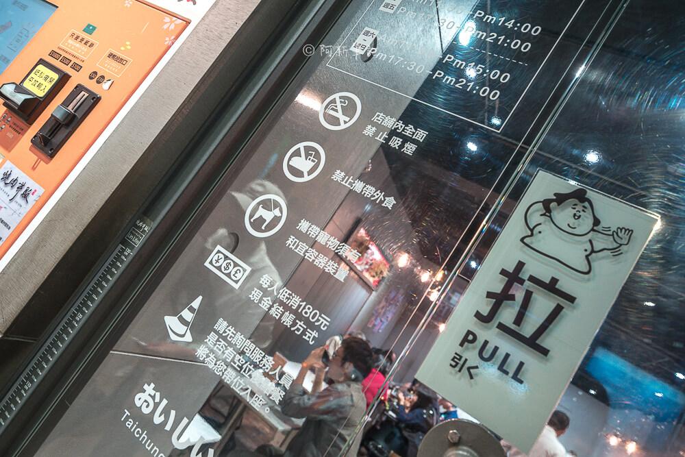 燒肉丼販,燒肉丼販價格,燒肉丼販公益店菜單,台中燒肉丼販,公益路燒肉丼飯菜單