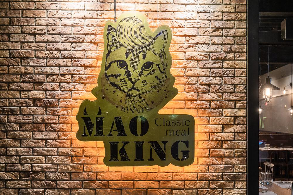 貓王經典排餐,貓王排餐,台中貓王排餐,台中排餐,情人橋餐廳,台中情人約會餐廳,台中情人橋餐廳