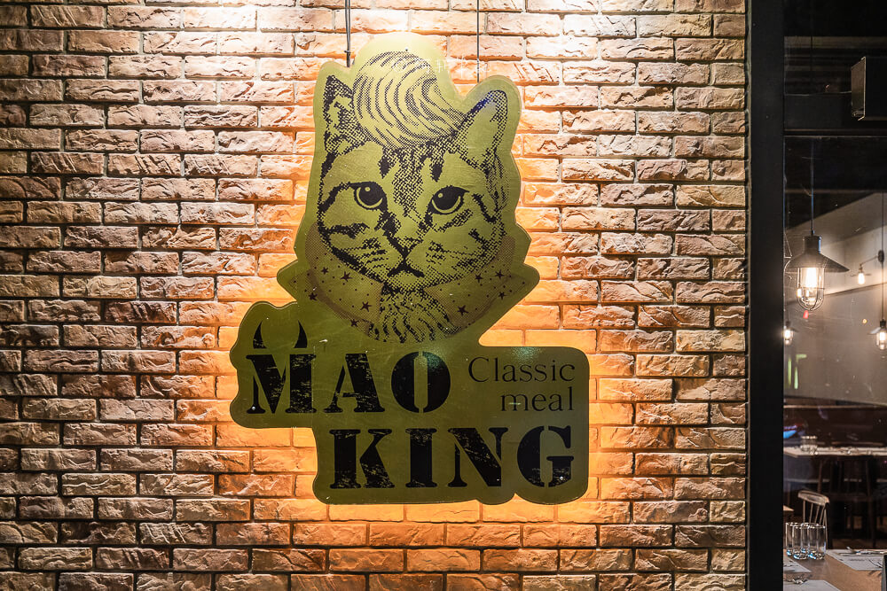 DSC07749 - 熱血採訪│貓王經典排餐,歐洲經典名菜都在這!台中也能吃得到