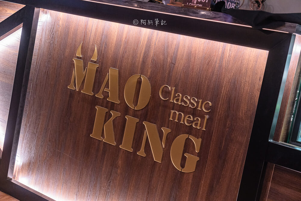 DSC07776 - 熱血採訪│貓王經典排餐,歐洲經典名菜都在這!台中也能吃得到
