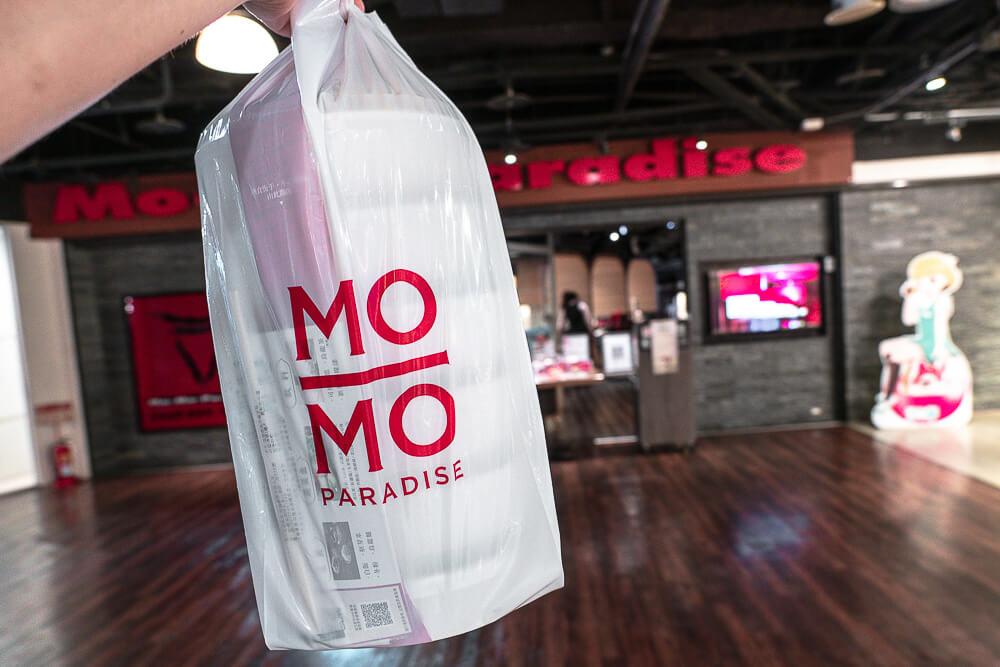 momo壽喜燒外帶,momo外帶,momo壽喜燒,MOMO外帶菜單,MOMO外帶自取優惠,MOMO外帶優惠,MOMO外帶便當,MO-MO-PARADISE,MOMO壽喜燒外帶便當,台中壽喜燒