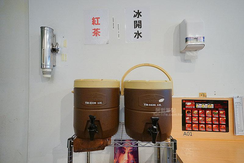 野島家咖哩屋中美店-05