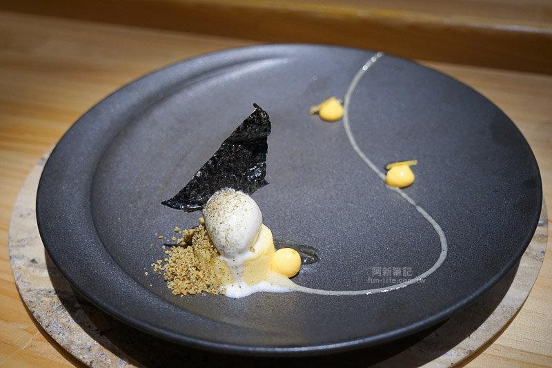 任信日法料理 -76