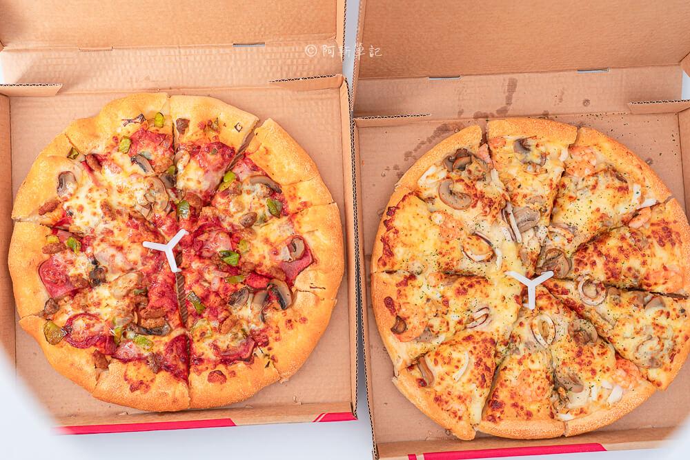 必勝客,必勝客菜單2021,必勝客門市,必勝客新口味,必勝客優惠,,必勝客買大送大,必勝客電話,必勝客披薩,披薩買大送大,太平必勝客,太平披薩