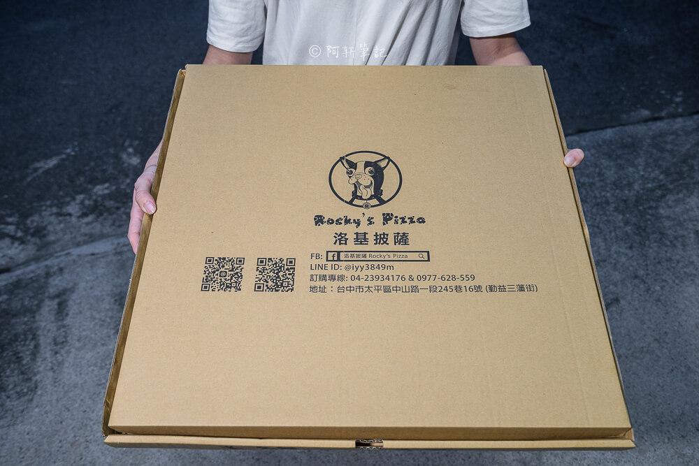 DSC05810 - 洛基披薩|隱藏勤益大學旁的20吋大披薩,外國老闆堅持做這麼大!