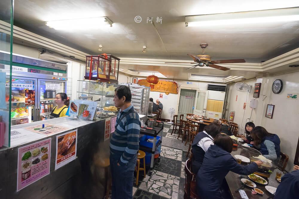 台中阿寬羊肉爐燒鵝廚房-07
