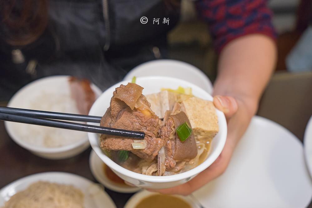 台中阿寬羊肉爐燒鵝廚房-28