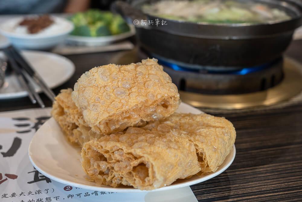 DSC00897 - 尚牛二館|台中牛肉湯推薦,南部溫體牛新鮮直送超好吃,一定要翻盤子!