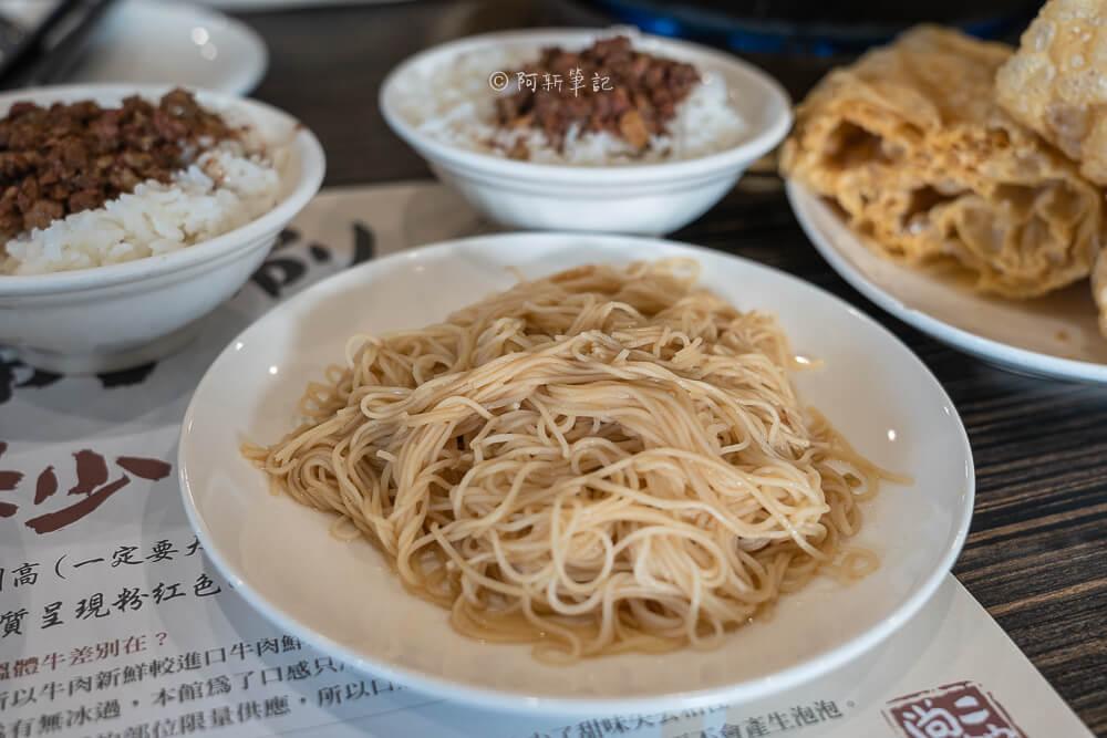 DSC00898 - 尚牛二館|台中牛肉湯推薦,南部溫體牛新鮮直送超好吃,一定要翻盤子!