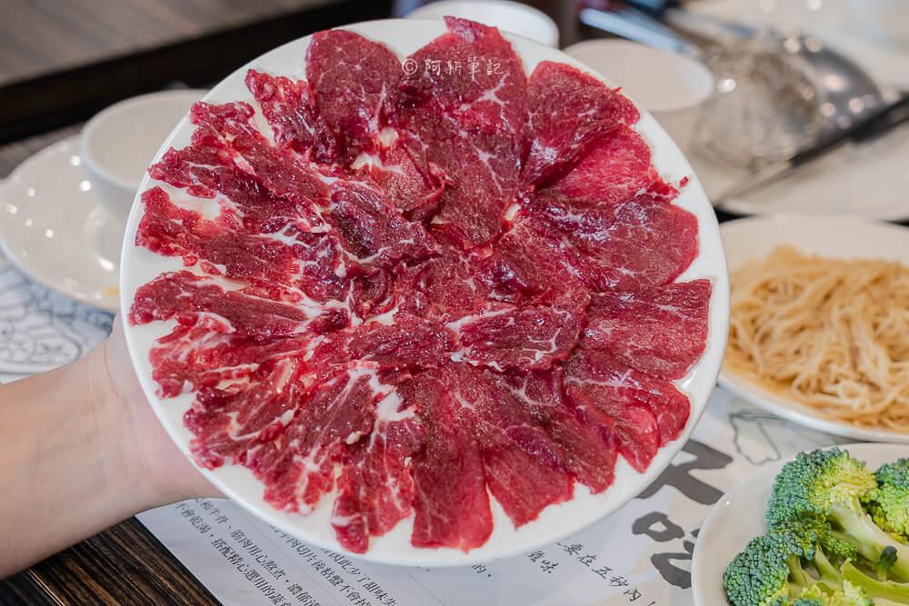 DSC00921 - 尚牛二館|台中牛肉湯推薦,南部溫體牛新鮮直送超好吃,一定要翻盤子!