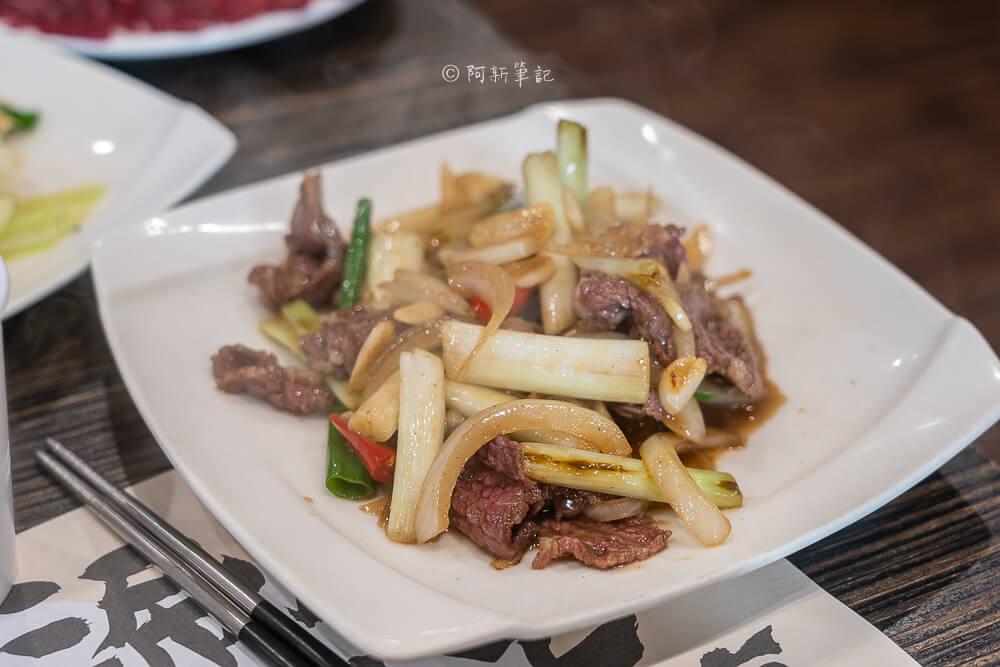 DSC00923 - 尚牛二館|台中牛肉湯推薦,南部溫體牛新鮮直送超好吃,一定要翻盤子!