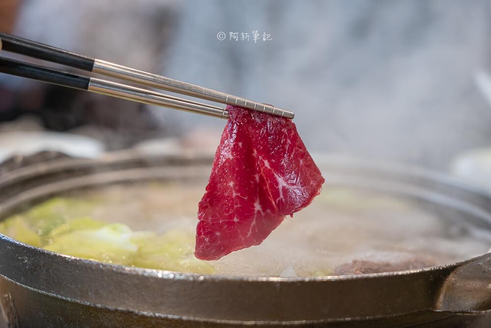 DSC00928 - 尚牛二館|台中牛肉湯推薦,南部溫體牛新鮮直送超好吃,一定要翻盤子!