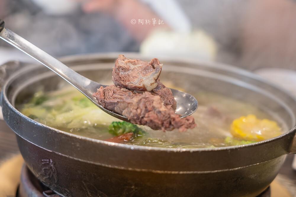 DSC00936 - 尚牛二館|台中牛肉湯推薦,南部溫體牛新鮮直送超好吃,一定要翻盤子!