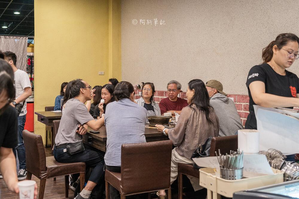 DSC00956 - 尚牛二館|台中牛肉湯推薦,南部溫體牛新鮮直送超好吃,一定要翻盤子!