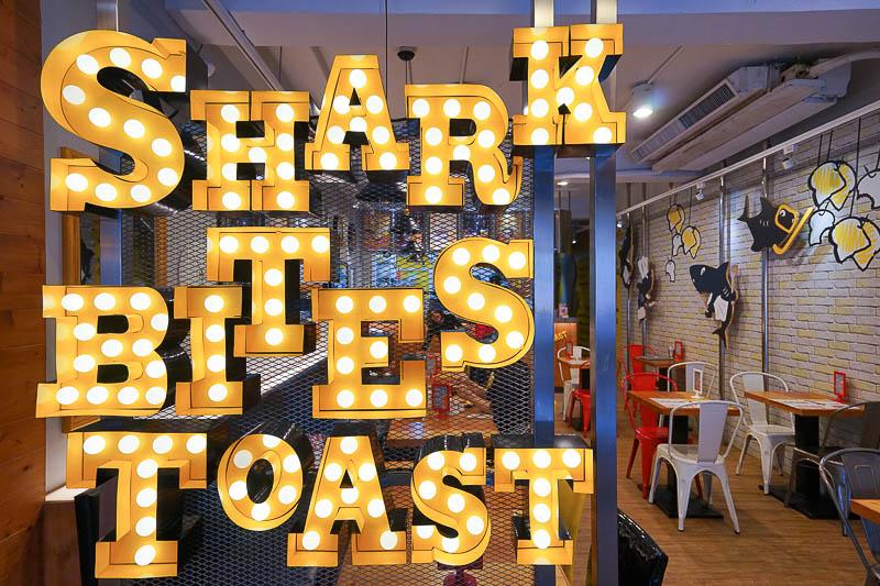 鯊魚咬吐司學士店-12