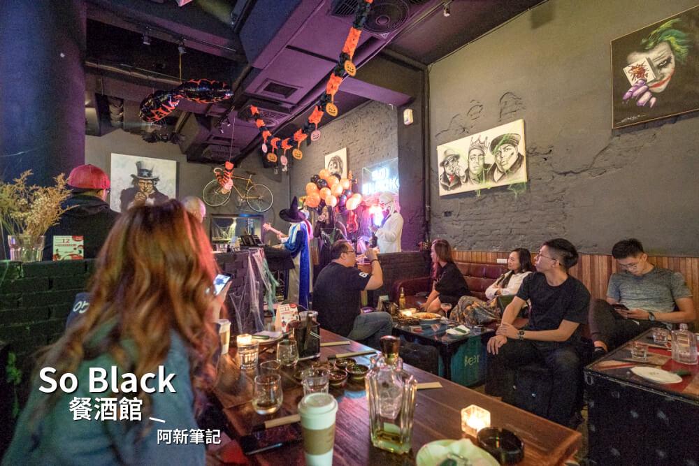 So-Black餐酒館,so black,台中餐酒館,台中酒吧,餐酒館,酒吧,台中