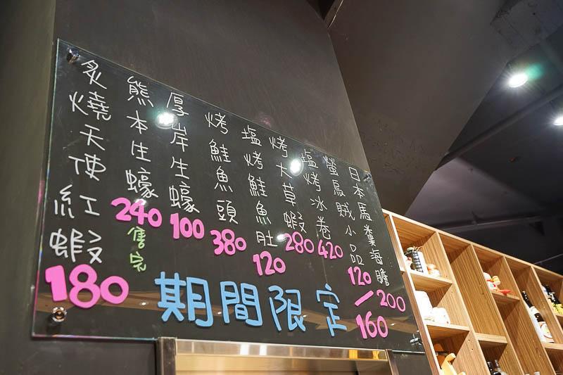 鮨匠手作壽司逢甲店-17