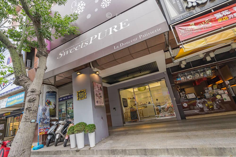 台中甜點店SweetsPURE-02
