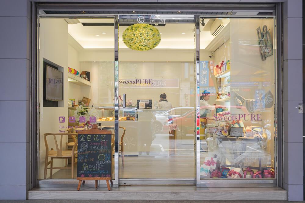 台中甜點店SweetsPURE-03