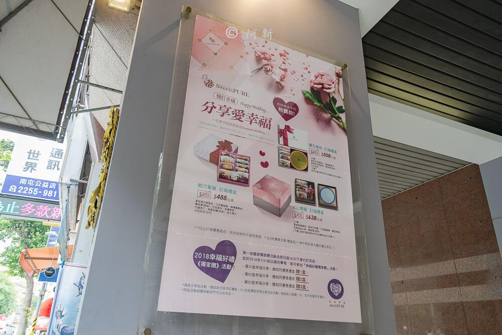 台中甜點店SweetsPURE-04