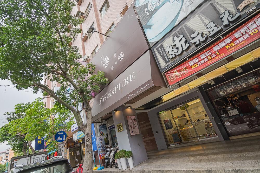 台中甜點店SweetsPURE-05