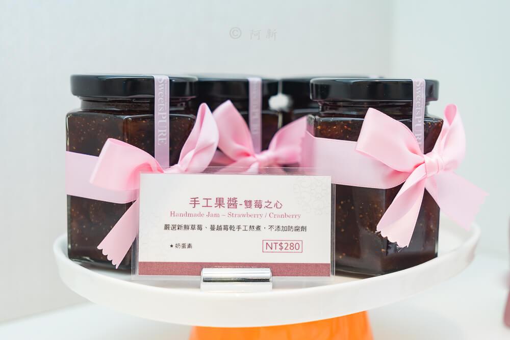 台中甜點店SweetsPURE-15