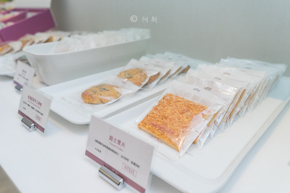 台中甜點店SweetsPURE-17