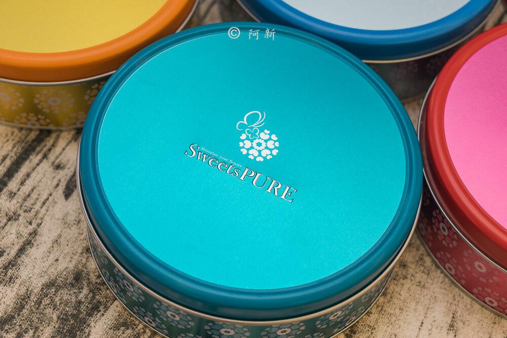 台中甜點店SweetsPURE-34
