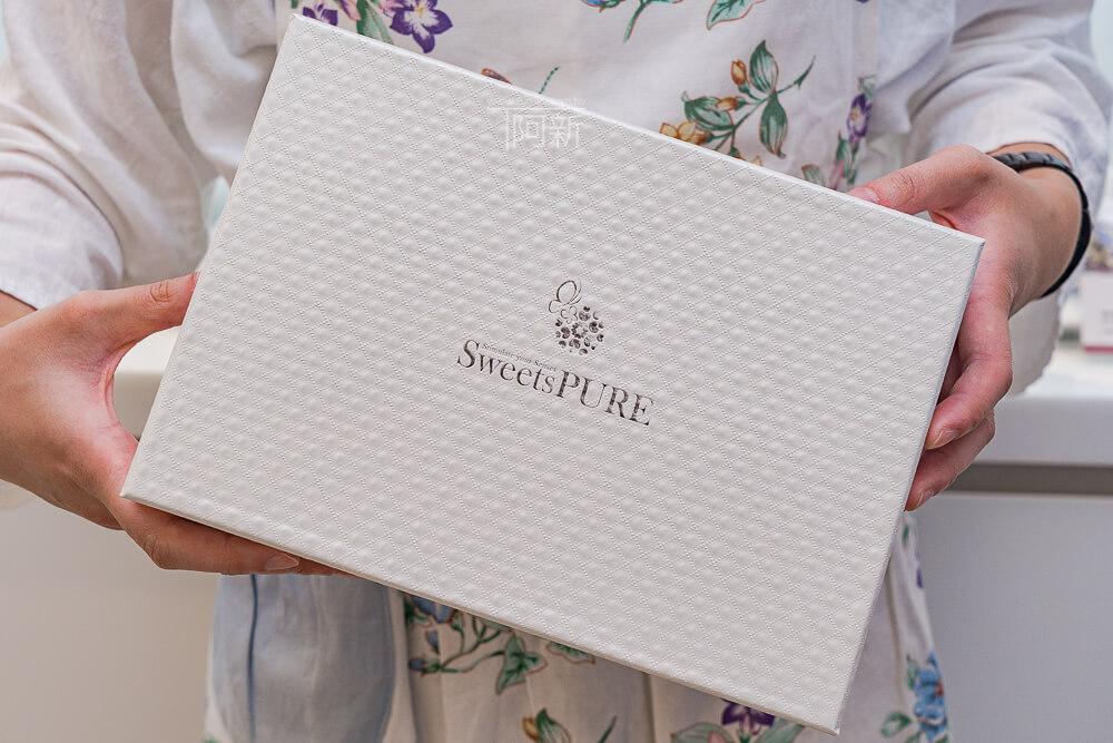 中秋禮盒,中秋禮盒推薦,SweetsPURE,森貝爾溫感烘焙-25
