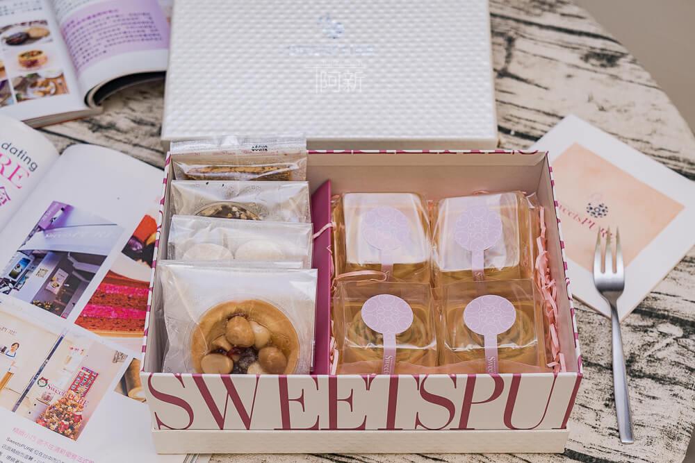 中秋禮盒,中秋禮盒推薦,SweetsPURE,森貝爾溫感烘焙-27